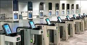 Sistem Pemeriksaan Keamanan Bandara