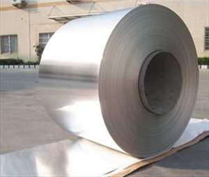 Kumparan Aluminium Pasar