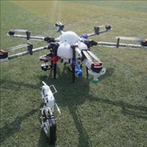 Pasar UAV Penginderaan Jauh Global